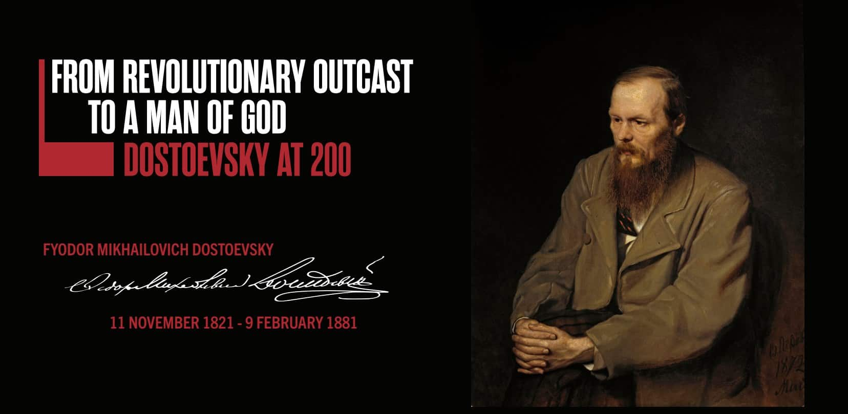 A black banner with a portrait of an older Dostoevsky. The banner features the title of the exhibition.