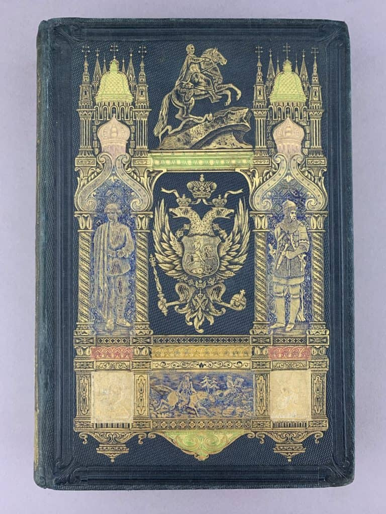 The book's cover is decorated in an ornate manner and includes knights, The Bronze Horseman statue of Peter I, the spires of the Kremlin, and the Russian Imperial crest.