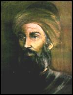 Portrait of Abu Al-Qasim
