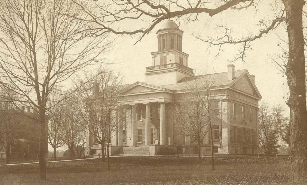 Old Capitol building facing east, The University of Iowa, 1890s