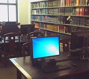 ITC Computers